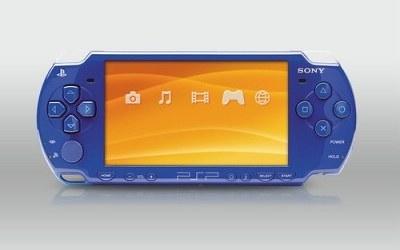 Przenośna konsola PSP - zdjęcie /Informacja prasowa