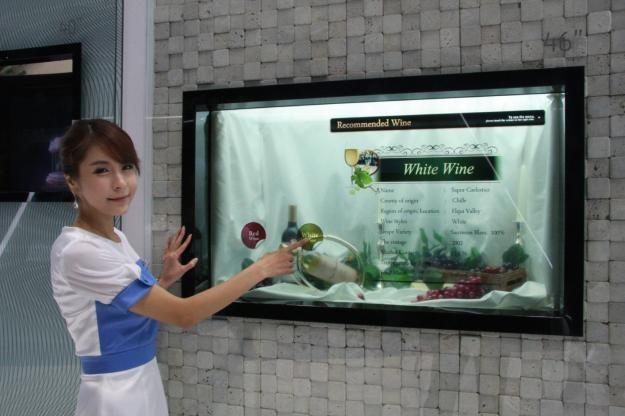 Przezroczyste panele LCD mogą być początkiem prawdziwej rewolucji /materiały prasowe