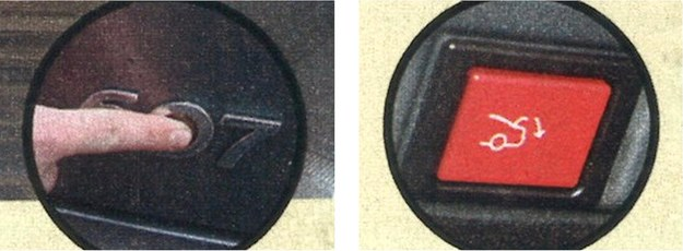 """Przycisk w """"0"""" służy do otwierania kufra. Pokrywa bagażnika zamyka się elektrycznie. Wystarczy tylko nacisnąć przycisk. /Motor"""