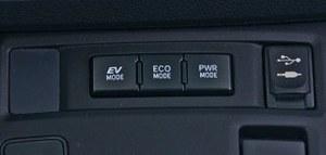 Przyciski do wyboru trybu jazdy /Motor