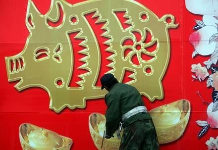 Przygotowania do Roku Świni /AFP