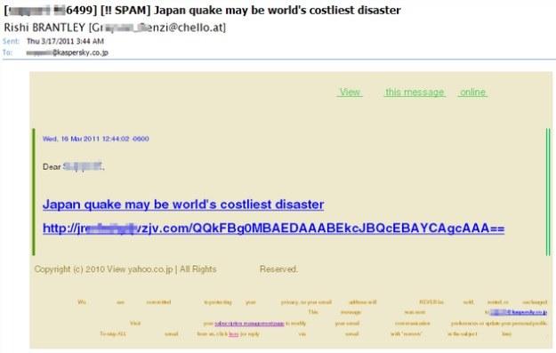 Przykład wiadomości spamowej wysyłanej w ramach najnowszej wysyłki /materiały prasowe