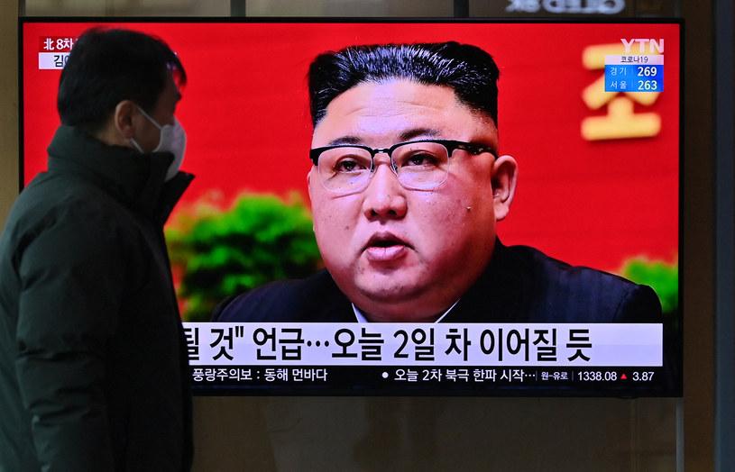 Przywódca Korei Północnej Kim Dzong Un /JUNG YEON-JE /AFP