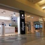 PTL International przejmuje właścicieli salonów iSpot