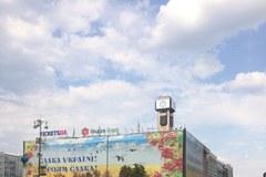 Pucują Majdan na Dzień Niepodległości