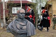 Putin jak rzymski cesarz. Niezwykły pomnik rosyjskiego przywódcy