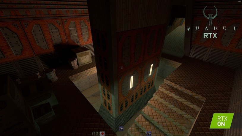 Quake II /materiały prasowe