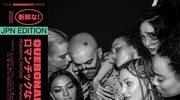 "Quebonafide ""Romantic Psycho"": Płyta godna rozmachu"