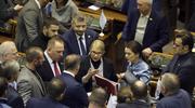 Rada Najwyższa Ukrainy rozpoczęła posiedzenie ws. stanu wojennego
