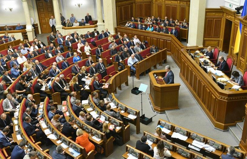 Rada Najwyższa Ukrainy; Zdj. ilustracyjne /GENYA SAVILOV /AFP
