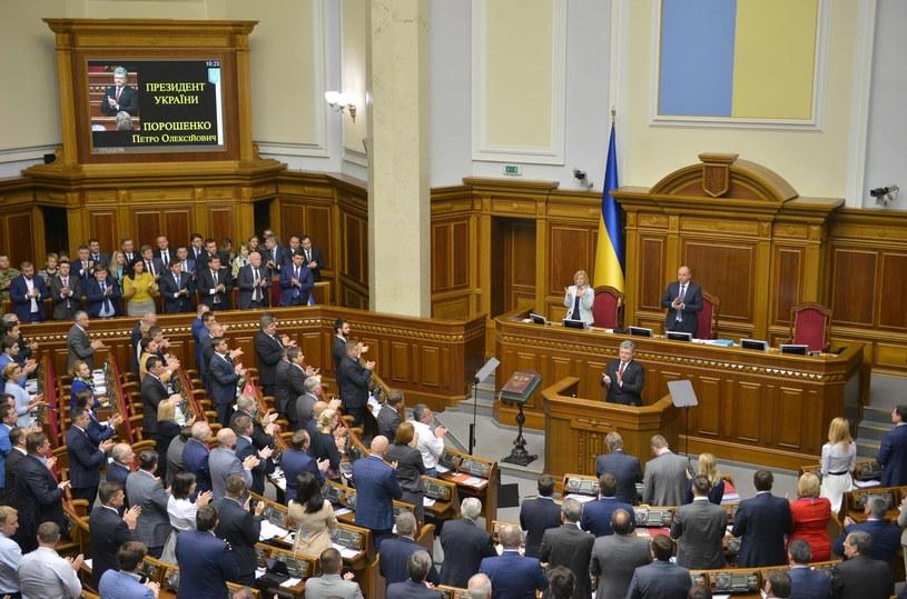 Rada Najwyższa Ukrainy /AFP