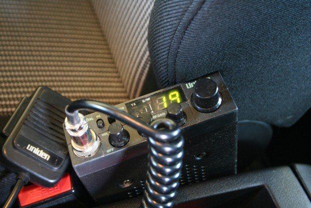 Radio to nie wszystko. Antena też jest ważna /INTERIA.PL