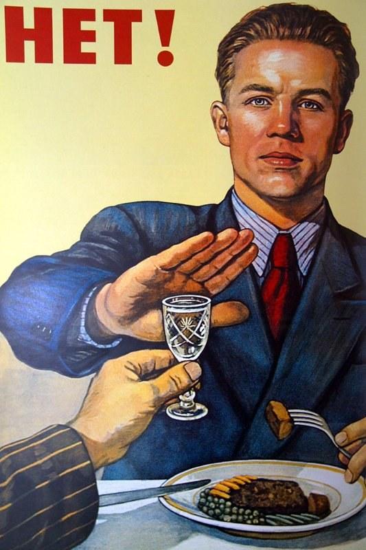 Alkoholowe Powiedzenia Polaków Co Mówimy Gdy Pijemy
