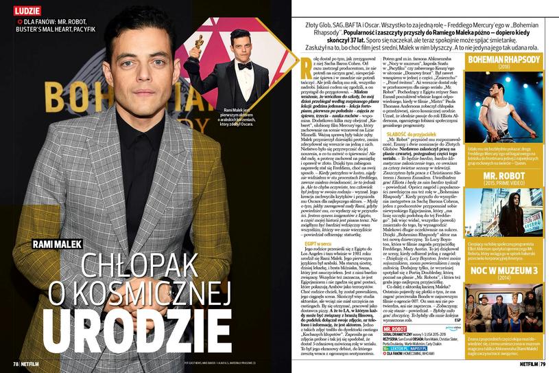 """Rami Malek w siódmym numerze magazynu """"Netfilm"""" /materiały prasowe"""
