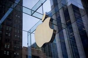 Raport: Apple najbardziej innowacyjną firmą świata