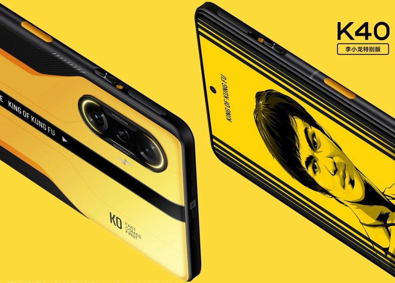 Redmi K40 Bruce Lee Special Edition /materiały prasowe