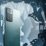 Redmi Note 11 Pro już oficjalnie. Z tą ceną miażdży konkurencję