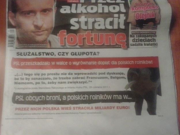"""Reklama PiS-u na pierwszej stronie dzisiejszego """"Super Expressu"""" /Interia.pl /INTERIA.PL"""