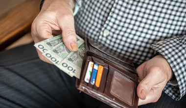 Rekordowa premia emerytalna