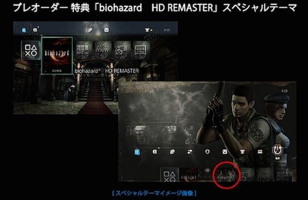 Resident Evil 0 HD /CD Action