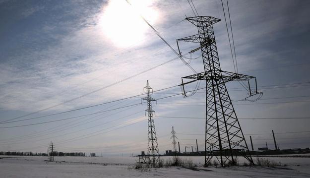 Rewolucja. Będzie nowy gigant energetyczny /AFP