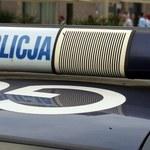 RMF24: Napad na placówkę bankową na Śląsku. Trwa obława