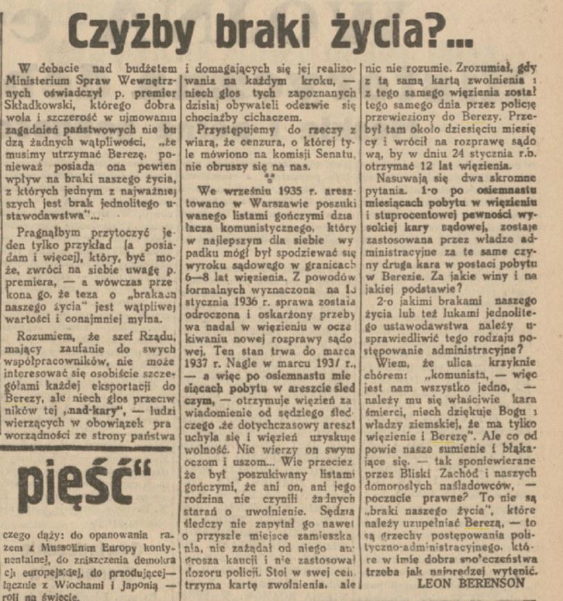 """""""Robotnik"""" z 23 lutego 1938 roku /domena publiczna"""