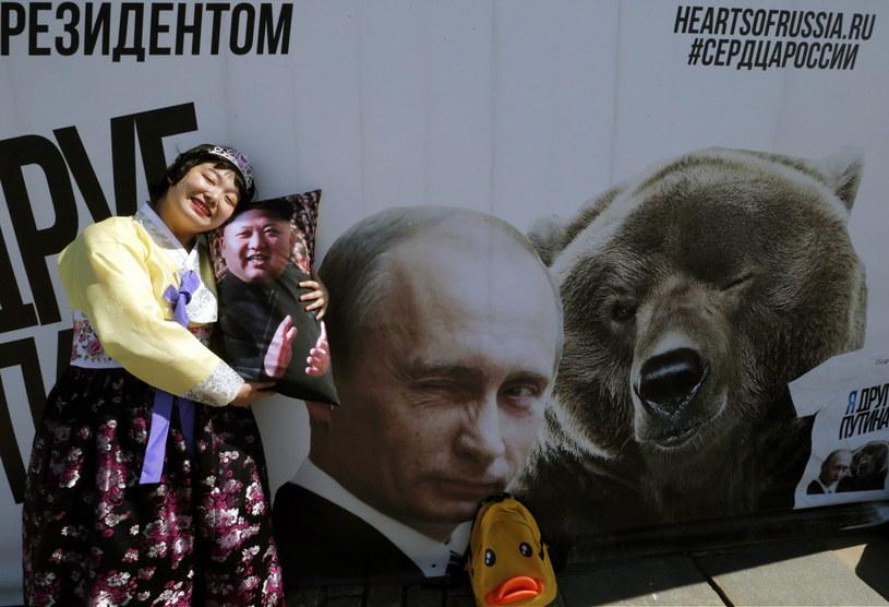 Rosja ma dziś z wielką pompą świętować zwycięstwo /PAP/EPA