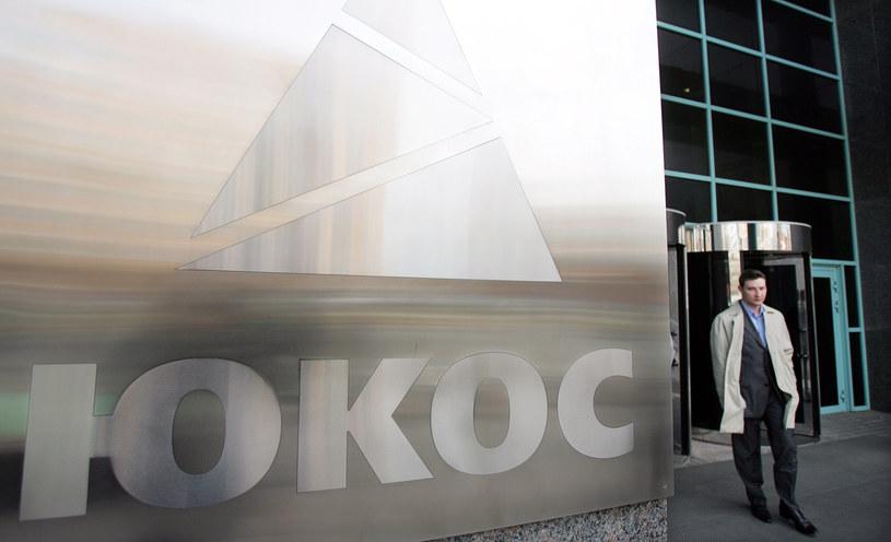 Rosja nie musi płacić za zniszczenie Jukosu /AFP