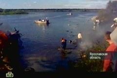 Rosja: W katastrofie samolotu zginęli hokeiści
