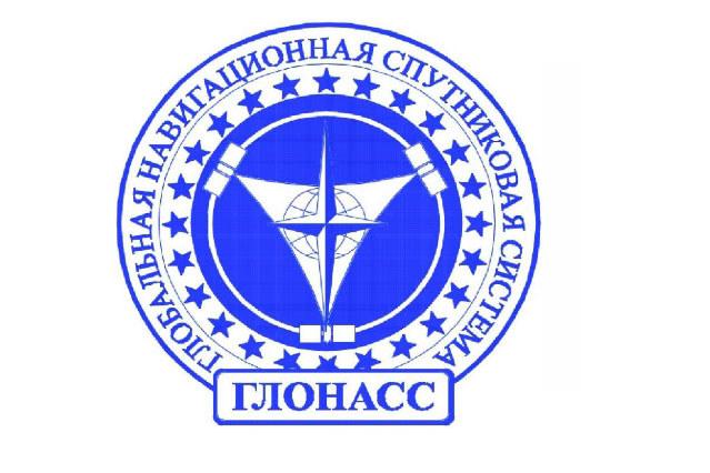Rosja zwiększa zasięg systemu nawigacyjnego GLONASS. /materiały prasowe