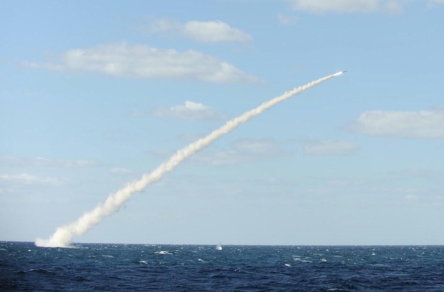 Rosjanie przeprowadzili test Buławy (zdj. ilustracyjne) / SOUTH KOREAN NAVY / HANDOUT  /PAP/EPA