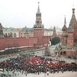 Rosjanie zbudują fabrykę układów scalonych