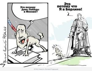Rosjanie zrobili ze Schetyny... psa