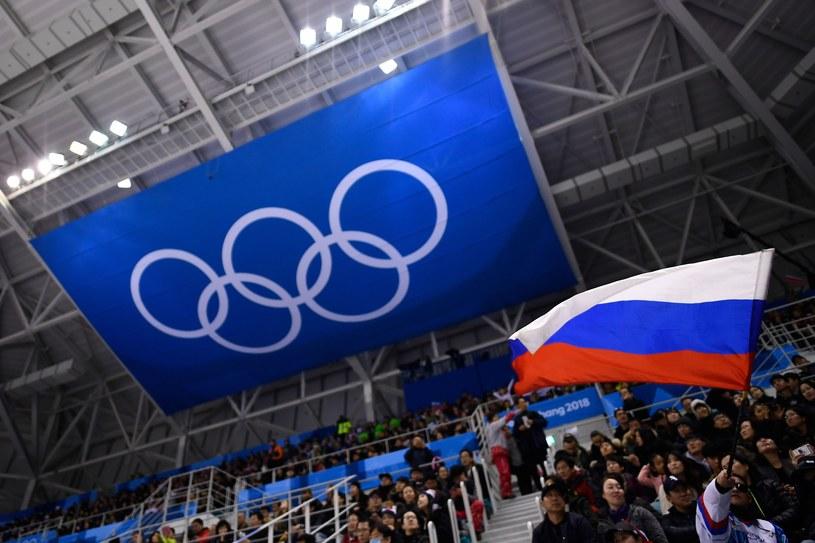 Rosję spotkała kara za aferę dopingową /AFP