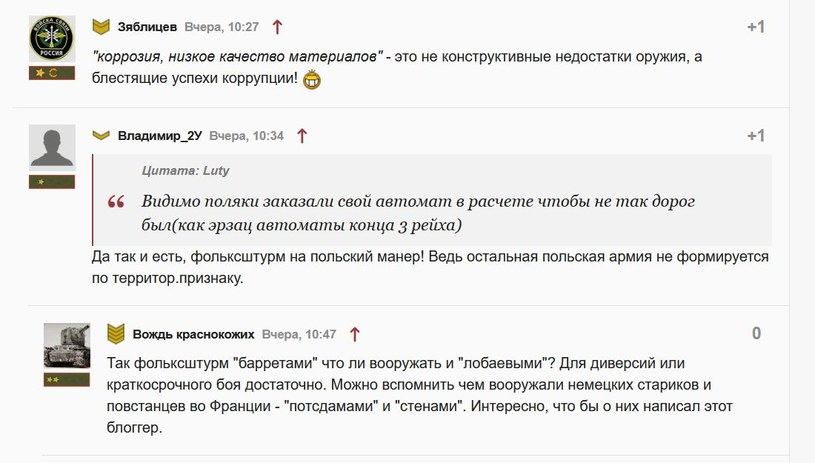Rosyjscy internauci na portalu TopWar.ru śmieją się z polskiej broni /INTERIA.PL
