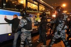 Rosyjska milicja zatrzymała w Moskwie 1200 osób