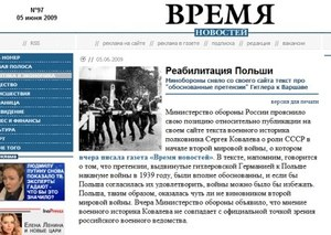 Rosyjska prasa: Bluźnierstwo wobec Polaków