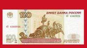 Rosyjski deputowany: Koniec z nagim Apollem na rosyjskich banknotach