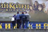 """Rosyjski plakat filmu """"Drużyna pierścienia"""" /"""