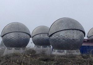 """Rosyjskie """"Okno"""" do szpiegowania kosmosu"""