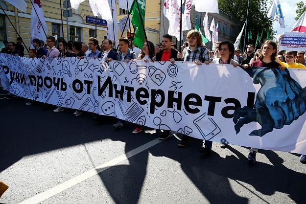Rosyjskie służby chcą mieć dostęp do korespondencji internautów /Getty Images/Flash Press Media
