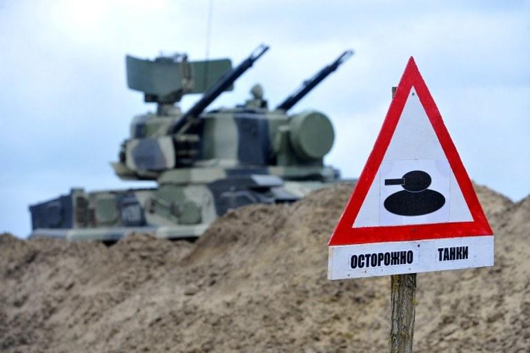 Rosyjskie wojska rozpoczynają czterodniowe manewry; zdj. ilustracyjne /SERGEY VENYAVSKY /AFP