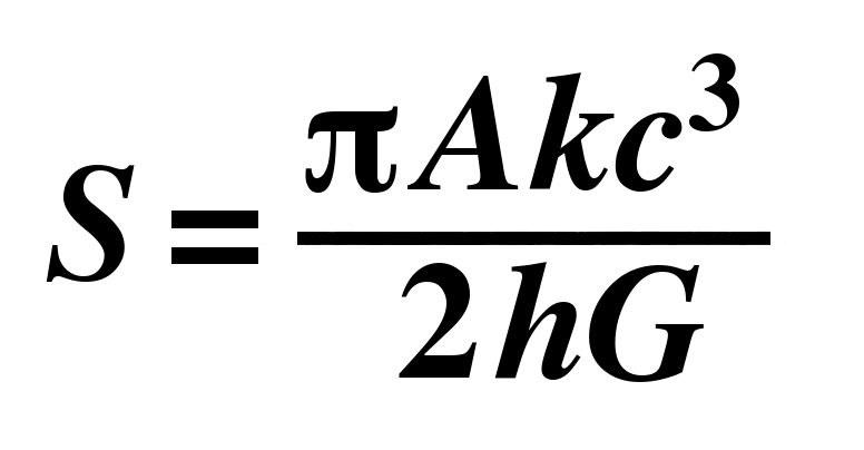 Równanie Hawkinga /materiały prasowe