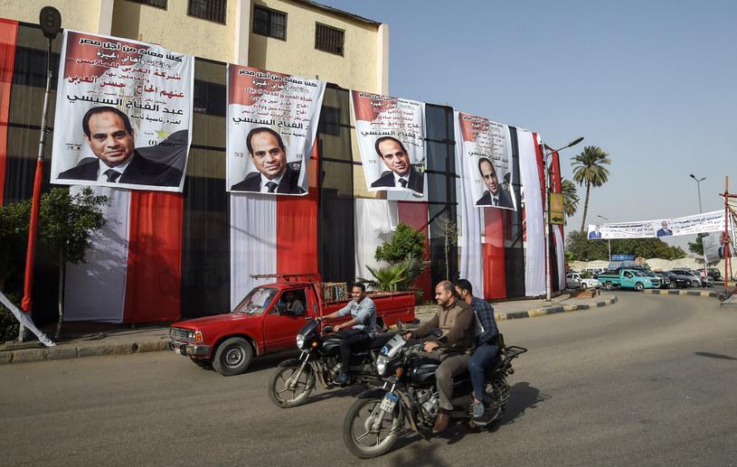 Rozpoczynają się wybory prezydenckie w Egipcie /MOHAMED EL-SHAHED /AFP
