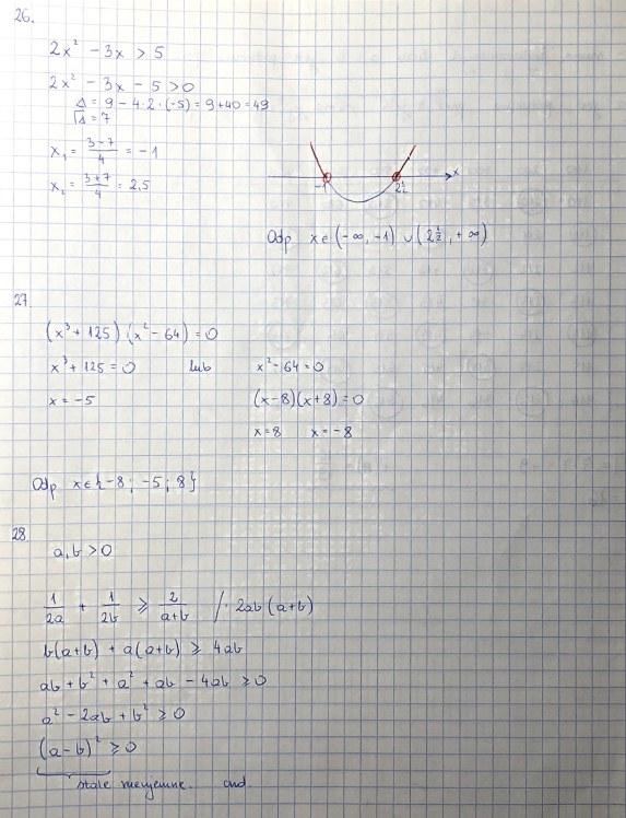 Rozwiązanie zadań 26, 27, 28 /INTERIA.PL