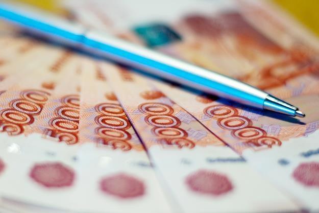Rubel traci na wartości /©123RF/PICSEL