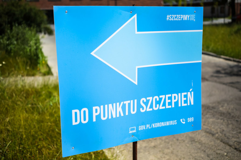 Ruszyła loteria szczepionkowa /Adam Burakowski /Reporter