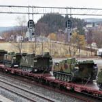 Ruszyły największe manewry NATO od końca zimnej wojny
