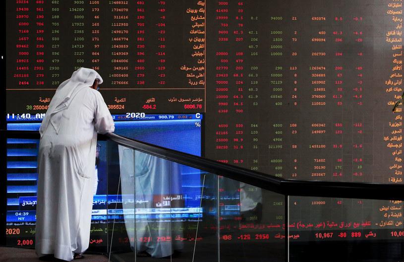 Rynek ropy nadal znajduje się w trendzie wzrostowym /AFP